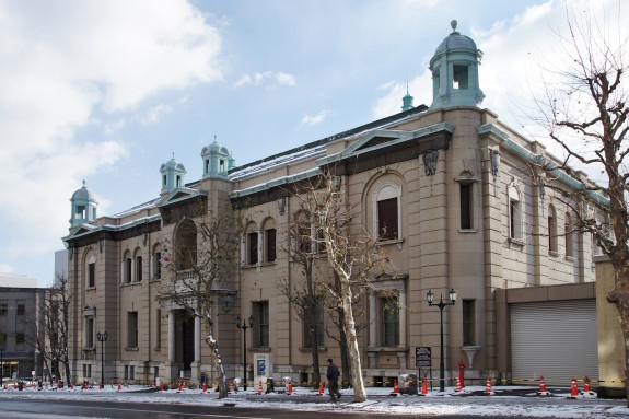 Siège de la Banque du Japon, à Tokyo.